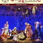 Puthurchem Neketr Magazine-Dec-2015